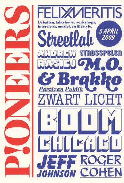 streetlab-pioneers